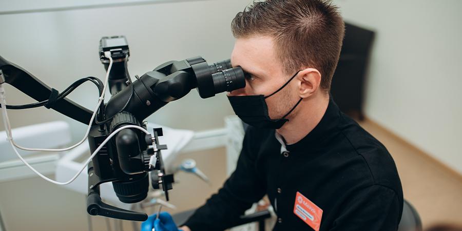 Лікування під мікроскопом